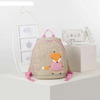 Рюкзак детский grizzly rk-078 30*25*14 мал, св-серый