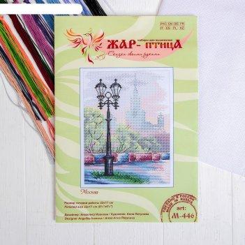 Набор для вышивания москва 22*17 м-446
