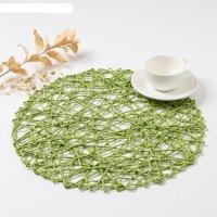Салфетка сервировочная доляна  трава, цв.зеленый, d 38 см