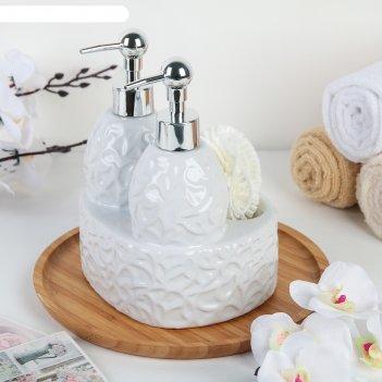 Дозатор для моющего средства и мыла с губкой «дабл», цвет белый