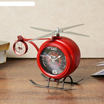 Часы настольные, серия: транспорт, красный вертолёт, 22х10.5х15 см