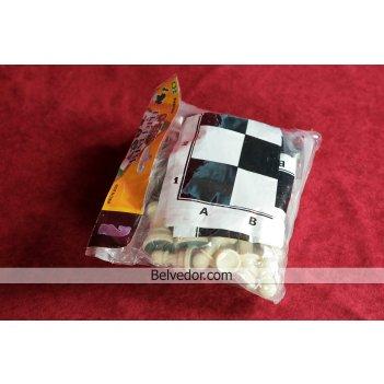 Шахматы и доска в дорожной упаковке