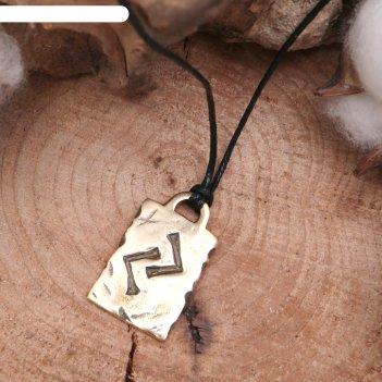 Руна из ювелирной бронзы № 12 йера