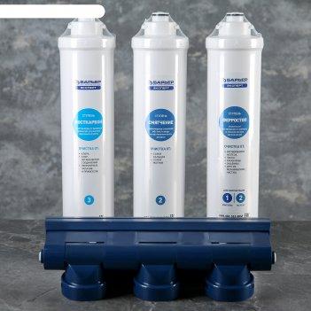 Фильтр для воды барьер expert. complex