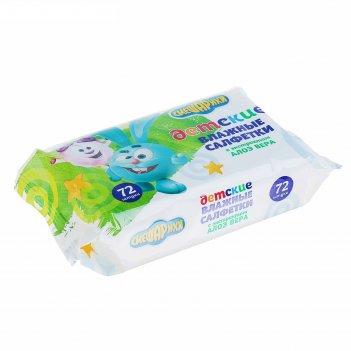 Салфетки влажные bambolina смешарики детские алоэ, 72 шт.