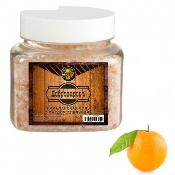 Гималайская красная соль добропаровъ с маслом апельсина, 2-5мм, 300гр