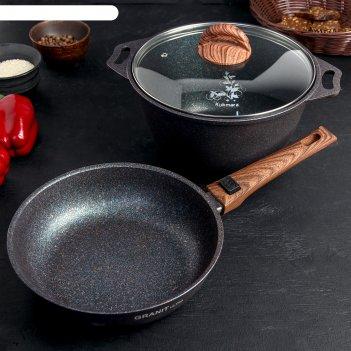 Набор кухонной посуды №16, ап линии granit ultra (blue)