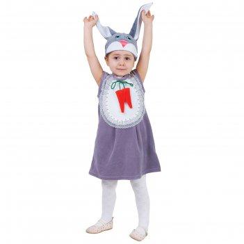 Карнавальный костюм для девочки от 1,5-3-х лет зайка с грудкой сарафан, ша