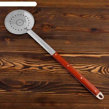Шумовка для казана 65см, диаметр 16см, с деревянной ручкой