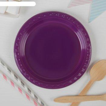 Тарелки пластиковые 18 см, набор 6 шт, цвет фиолетовый