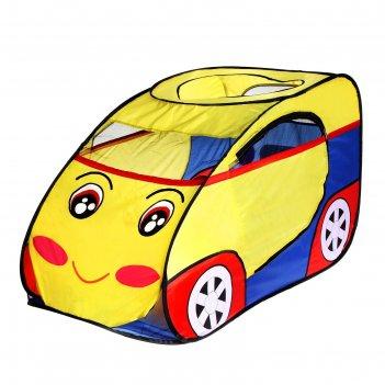 Игровая палатка крутая машина, разноцветная