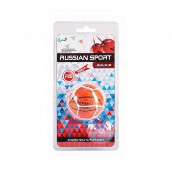 Ароматизатор подвесной russian sport баскетбольный мяч вишня