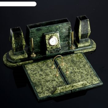 Набор настольный элитный, 40х28х14 см, змеевик