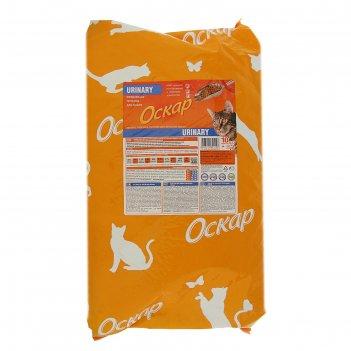 Сухой корм оскар urinary для кошек, профилактика мкб, 10 кг