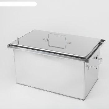 Коптильня 50 х 30 х 30 см, нержавеющая сталь, 1,5 мм
