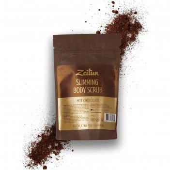 Скраб для тела zeitun «горячий шоколад», моделирующий, 50 г