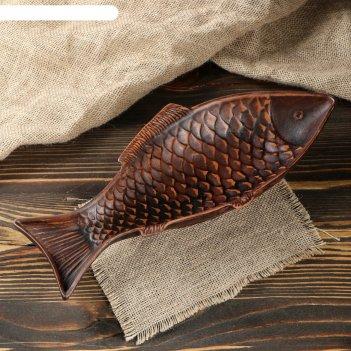 Блюдо рыба малое