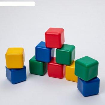 Набор цветных кубиков, 10 штук 12 x 12 см