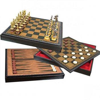 Шахматы камелот 45х45см