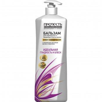 Бальзам для волос прелесть professional «эффект ламинирования», 400 мл