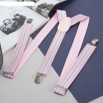 Подтяжки взрослые «блеск», длина 96 см, цвет розовый