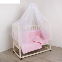 Комплект в кроватку вдохновение (7 предметов), цвет розовый 30705