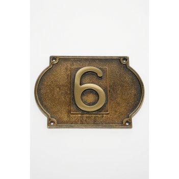 Цифра на дверь  6, 6х8 см
