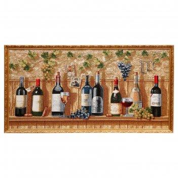 Гобеленовая картина винное ассорти 50*100 см