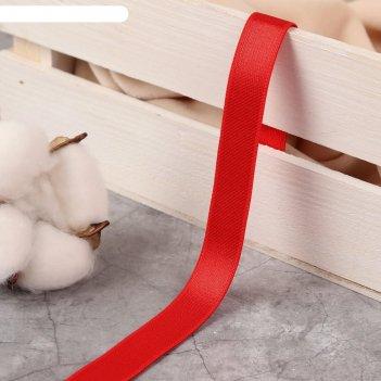 Резинка для бретелей блестящая полиэстер15мм*10±0,5м красный ау