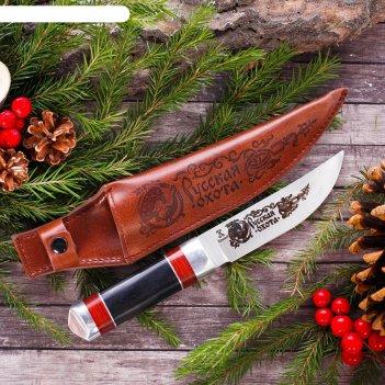 Сувенирный нож русская охота