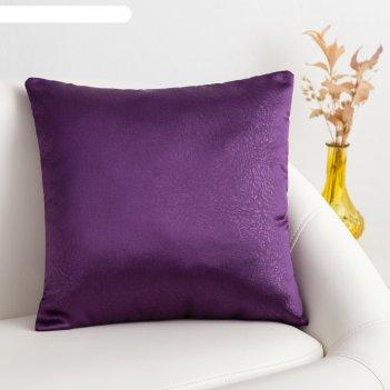 Подушка декаративная «этель» 40x40 см, цвет фиолетовый, сатен 100% п/э