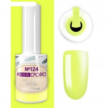№124 гель-лак dia d`oro classics professional 8 мл.neon