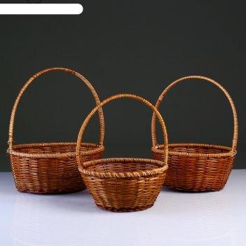 Набор корзин плетеных из 3-х d32x13/42;d27x12/35;d24x11/30 см.(лоза,кукуру