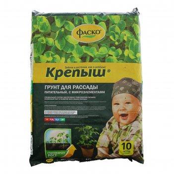 Почвогрунт фаско крепыш рассадный, 10 л