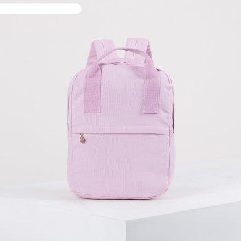 Рюкзак-сумка натали, 26*10*33, отд на молнии, 2 н/кармана, розовый