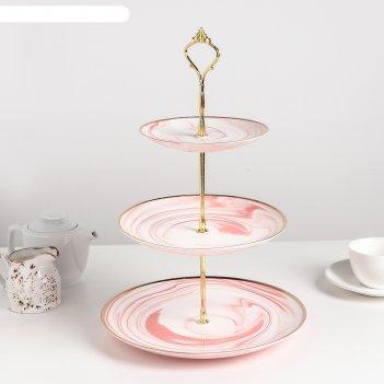Блюдо 3 яруса мрамор 15,5/20,5/25 см, цвет розовый