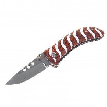 Нож перочинный складной с фиксатором, ручка дерево с полосками белого цвет