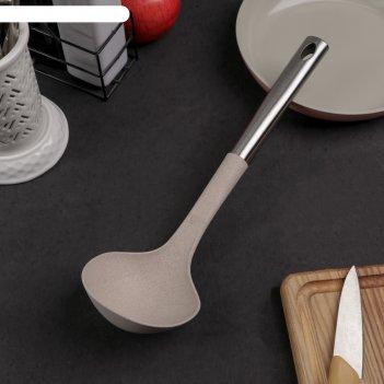 Половник кухонный легкость 32,5 см, цвет бежевый