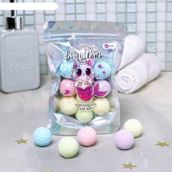 Бомбочки для ванной пусть всё будет волшебно, 10 шт.