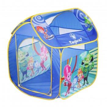 Игровая палатка фиксики, 83*80*105см, в сумке