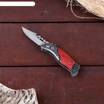 Нож складной автоматический с фиксатором, рукоять дерево с металлом