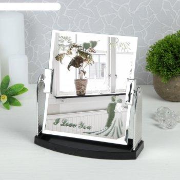 Зеркало настольное, зеркальная поверхность — 15 x 17,5 см, цвет серебряный