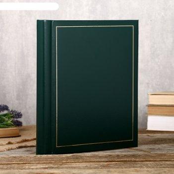 Фотоальбом fotografia магнитный, 30 листов, 23х28 см, классика зелёный fa-