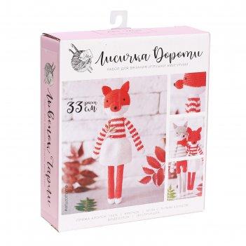 Наборы для вязания амигуруми: мягкая игрушка лисичка дороти, 10*4*14 см