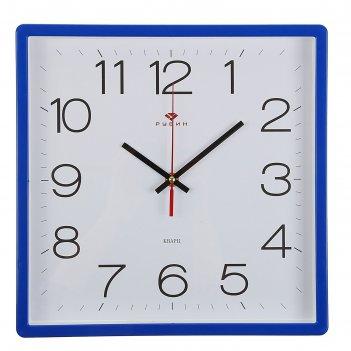 Часы настенные квадратные классика, 30х30 см синие рубин