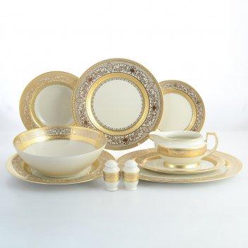 Столовый сервиз без супника на 6 персон 26 предметов cream majestic gold