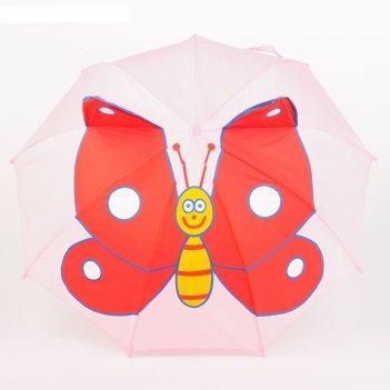 Зонт детский весёлая бабочка, диаметр 76 см