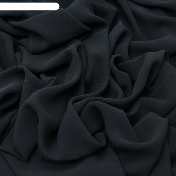 Ткань плательная, креп-шифон гладкокрашеный, ширина 150 см, чёрный rh 17/4