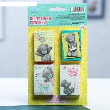 Me to you декоративные коробочки счастливый билет (4 шт), 3.5 х 5.5 см