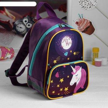 Рюкзак детский,цвет фиолетовый